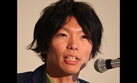 41_nagata