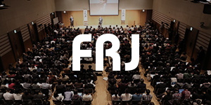 FRJ Annual Fundraising Conferences