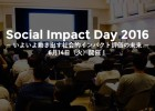 Impact Day トップ画像