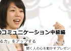trainig-banner-asai