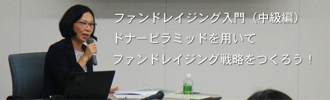 kenshu-banner20160818