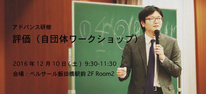 training-banner1026-kamo