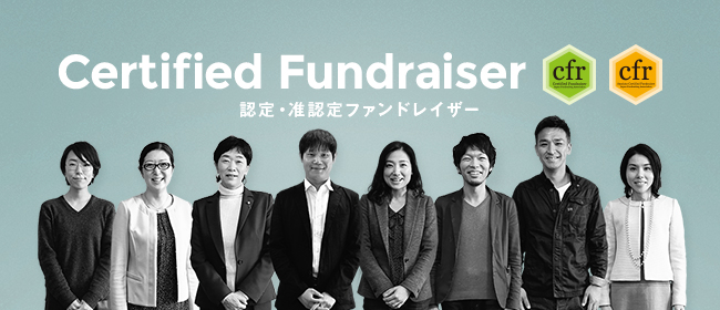 Certified Fundraiser