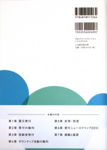 DSC09694