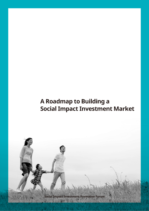 A Roadmap to Building a Social Impact Investment Market