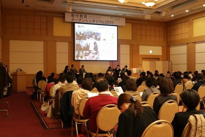 日本の寄付教育代表的事例をご紹介