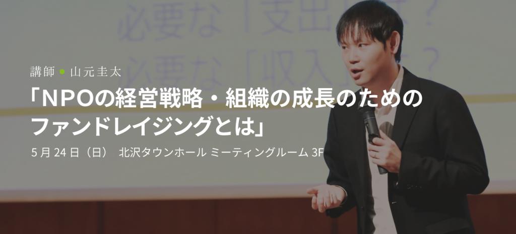 20150524_yamamoto