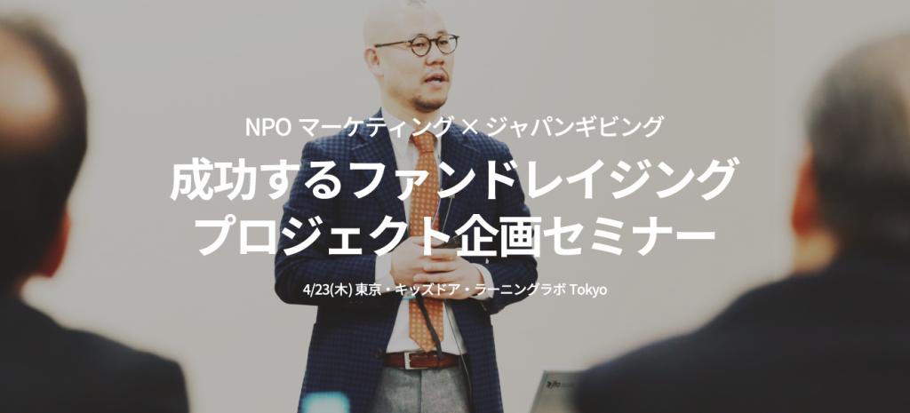 20150423_長浜講師