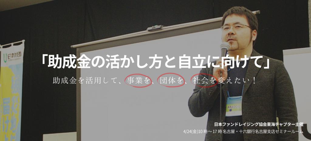 20150424_山田講師
