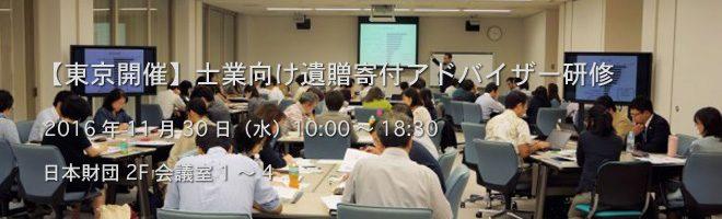 izo-kenshu-banner20161130