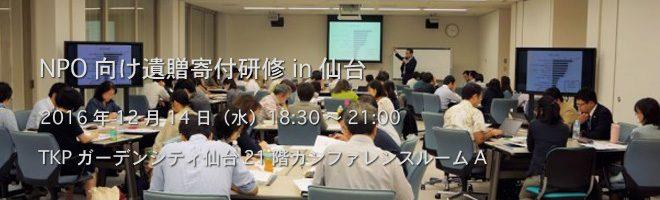 izo-kenshu-banner20161214
