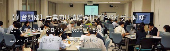 izo-kenshu-banner20161215